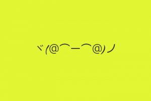 Salin Simbol, Emoticon, dan Huruf Keren Ini agar Tulisanmu Tampil Beda!