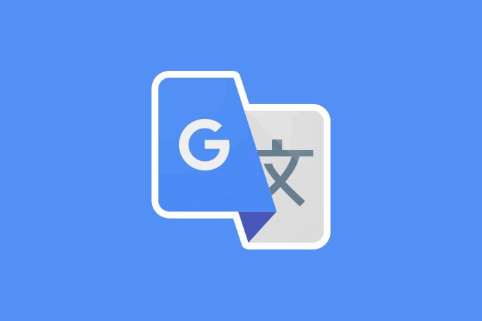 Buka situs yang diblokir internet positif tanpa vpn dengan Google Translate