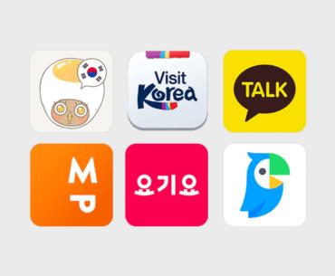 aplikasi untuk traveling ke korea selatan