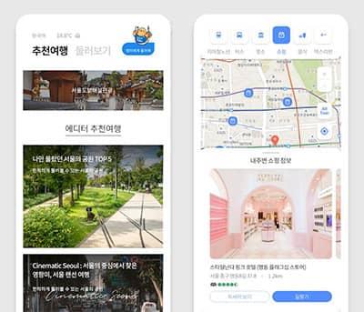aplikasi untuk traveling ke seoul